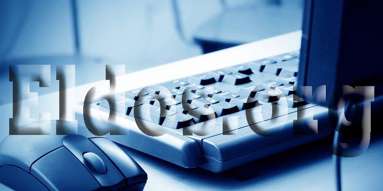 Panduan Saat Akan Membeli Perangkat Lunak Keamanan Data